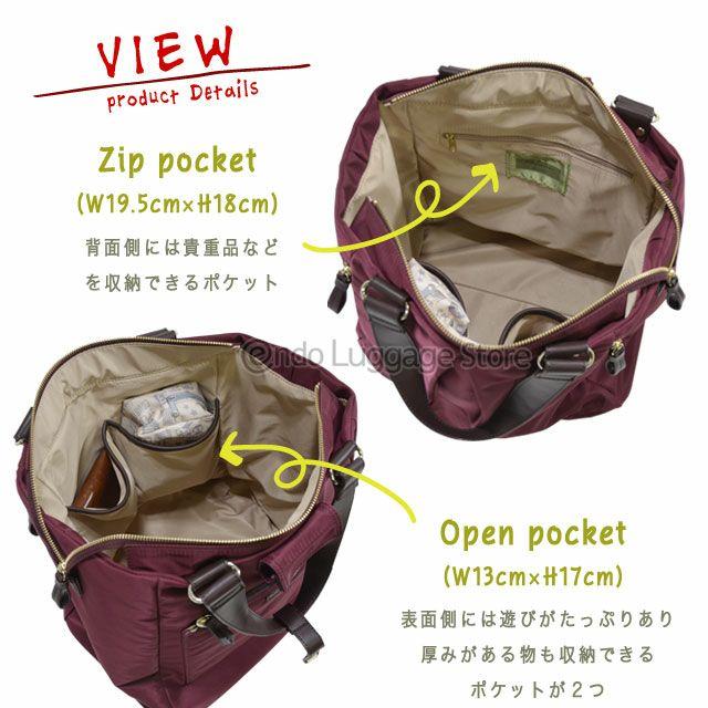 フリクエンターのジョクリス・ショッピングカートは、メインルームには背面側には貴重品などを収納できるポケット。ファスナーポケット(W19.5cm×H18cm)。 表面側には遊びがたっぷりあり厚みがある物も収納できるオープンポケットが2つ(W13cm×H17cm)。