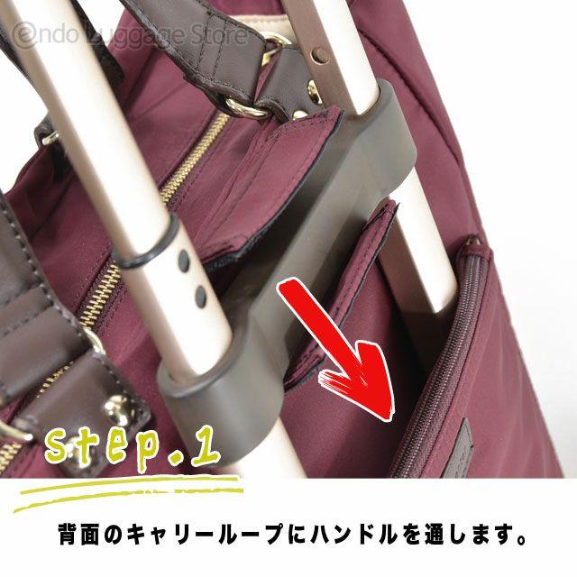 フリクエンターのジョクリス・ショッピングカート、トートバッグのカートへの取り付け方ステップ1は背面のキャリーループにハンドルを通します。
