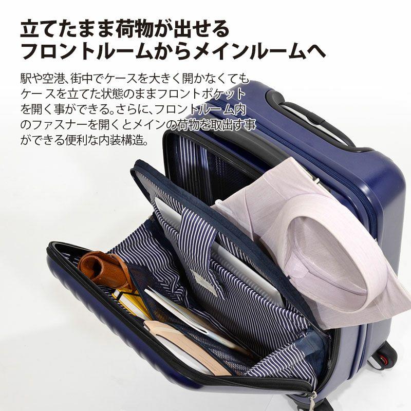 フリクエンターのクラムA・ストッパー付4輪キャリーは、ケースを立てた状態で開閉が可能!駅や空港、街中での荷物の取り出しが楽チンになります。フリクエンターのクラムA・ストッパー付4輪キャリーは、フロントポケットには、メインルームに繋がるファスナー 付き。ケースを立てたまま大きい荷物を取ることも可能。16インチのPCも簡単に収納できるPCポケット付属。いざという時に取り出せるアクセサリーポケット付属。