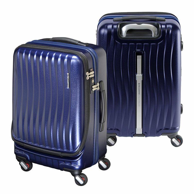 フリクエンターのクラムA・ストッパー付4輪キャリーの紺色(コン・ネイビー)カラーバリエーション写真