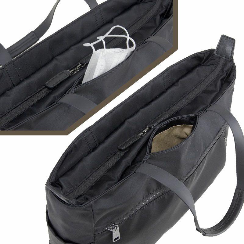 ネオプロ・ジェントルの横型トート(L)は、抗菌・消臭効果の高い 素材を使用した マスク収納ポケット付き 【2型共通】