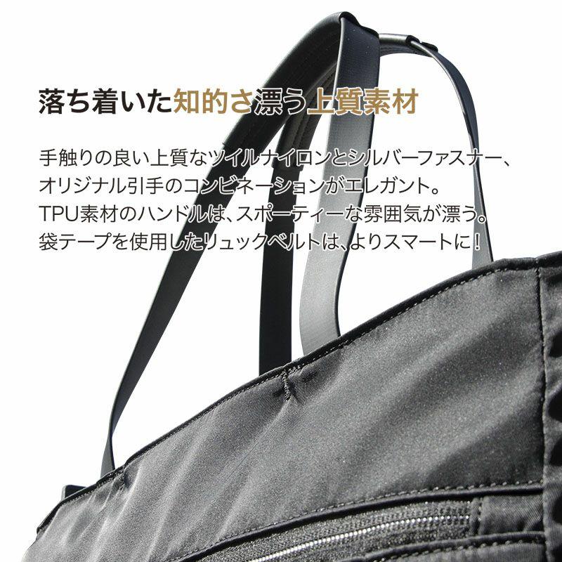 ネオプロ・ジェントルの横型トート(L)は、エレガントでスポーティーな雰囲気のTPU素材のハンドル。