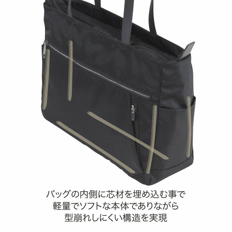 ネオプロ・ジェントルの横型トート(L)は、バッグの内側に芯材を埋め込む事で 軽量でソフトな本体でありながら 型崩れしにくい構造を実現。